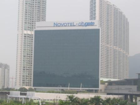 Hong Kong New Territories Hotel