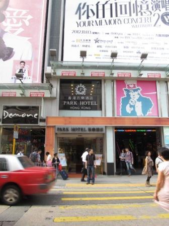 Hong Kong Kowloon Hotel