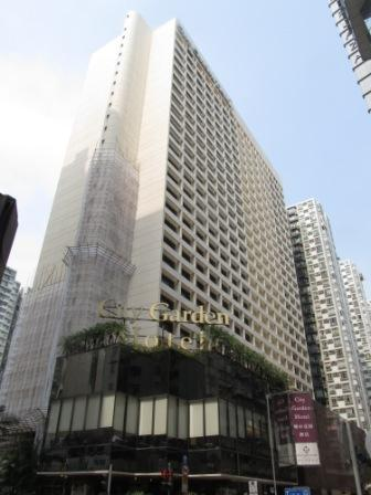 One of my favorite cheap Hong Kong hotels, the City Garden Hotel in North Point