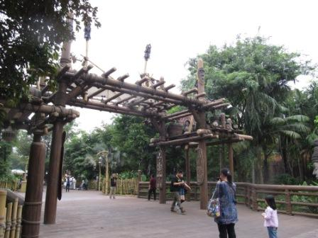 Adventureland during day time