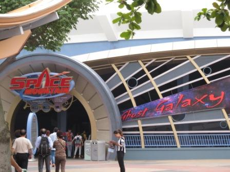 To Perry and I, this is one of the most thrilling Hong Kong Disneyland attractions