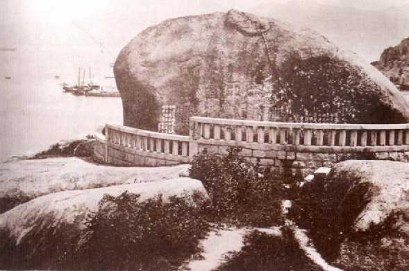 hong kong history efore 1842