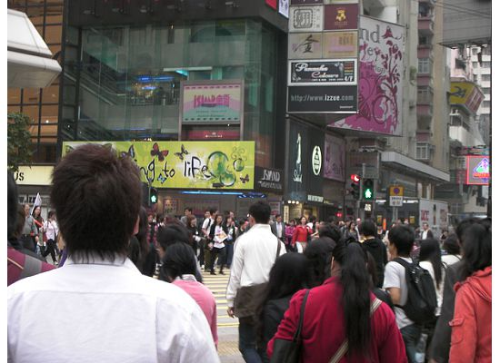 A common scene with a big crowd of people that you can see everywhere in Hong Kong