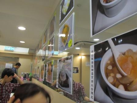A typical Hong Kong dessert serving restaurant filled with pictures of dessert