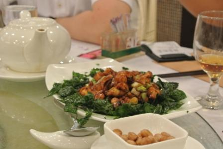 This is the Chiu Chow chicken with