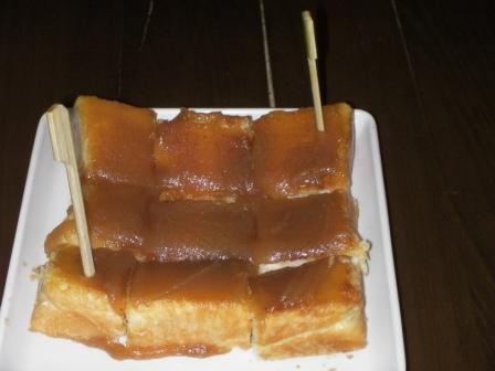 This is the toast spread with Indonesian coconut jam, called