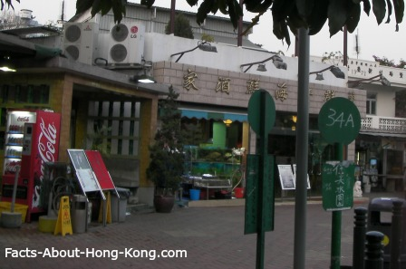 Entering Lau Fau Shan, Hong Kong seafood district, Main Street (Market)