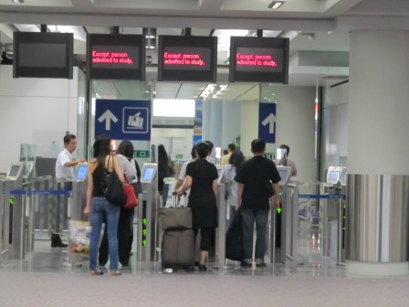Hong Kong resident with the HKID (smart) card pass through these gates instead of going through the Hong Kong Immigration counters