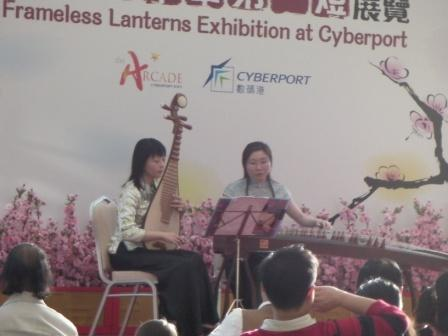 Chinese musical instrument performance is one of the kinds of entertainment that you can easily find.