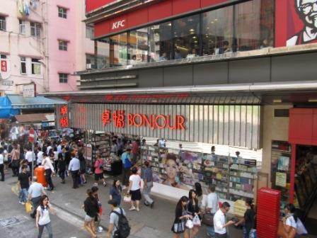 One of the biggest Hong Kong cosmetics chain stores