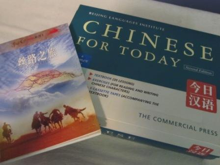 Hong Kong Book Shopping for Tour and Further Educatio