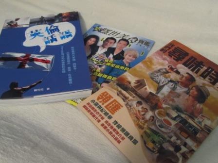 Hong Kong Book Shoppin