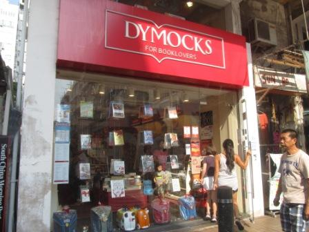 Hong Kong Book Shopping store, one of my favorite
