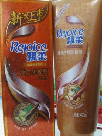 This is a brand new product we bought lately in our Hong Kong pharmacy shopping.  The shampoo and the conditioner use the Chinese herb formula to prevent hair loss