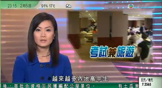 Hong Kong Food Market News