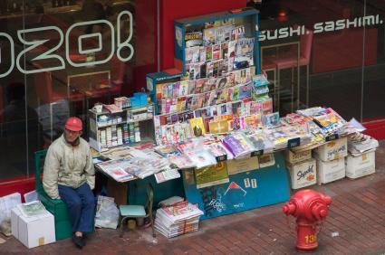 Hong Kong Newspaper Stand