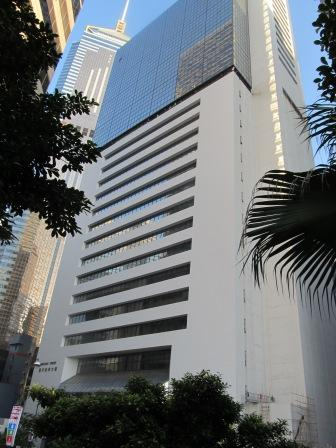 Wanchai Tower, one of the government buildings in Wanchai
