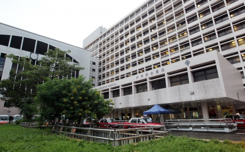 Hong Kong Queen Elizabeth Hospital managed by Hospital Authority