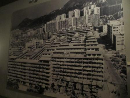 A picture of the old public housing estates built by the British government.  There are not many of them left now.