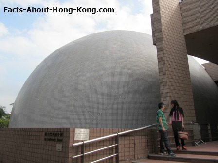 Hong Kong Space Museum - an attraction and entertainment for tourists and Hong Kong people.