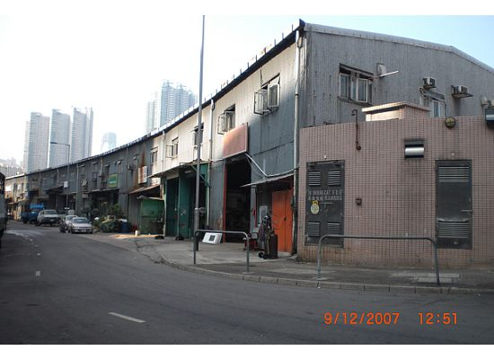 Shipyards next to the Shau Kei Wan Wholesale Fish Market