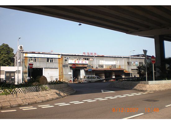 Shipyards under the highway, Island Eastern Corridor