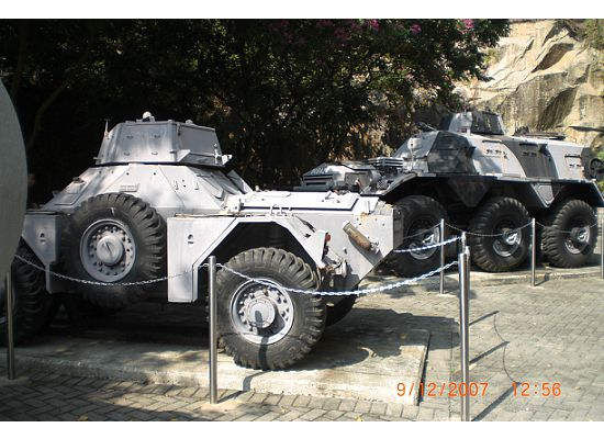 Tanks at the entrance