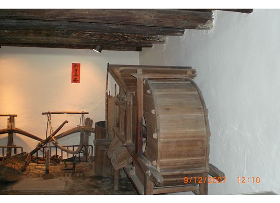 The other side of the same room as the above picture. More farming and fishing tools