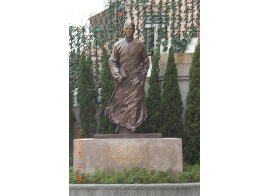 Dr. Sun Statue in front of the museum