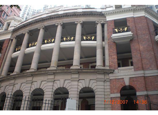 Kom Tong Hall (a.k.a. Dr. Sun Yat-sen Museum Hong Kong)