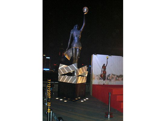 The Statue of Hong Kong Film Awards