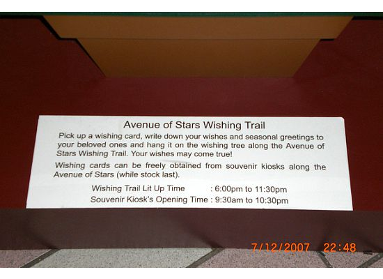 The plaque at the bottom of the Avenue of Stars Wishing Trail