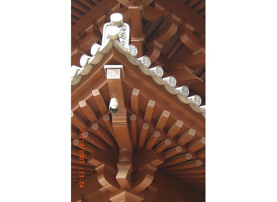 Closeup of the Roof with intricate wood joinery