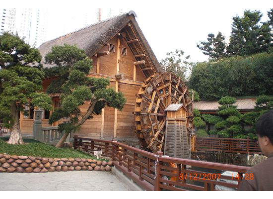 The mill next to the vegetarian restaurant in Nan Lian Garden