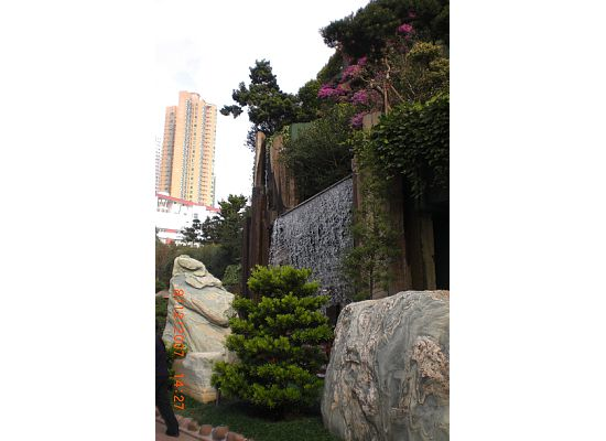 Waterfall in Nan Lian Garden Hong Kong