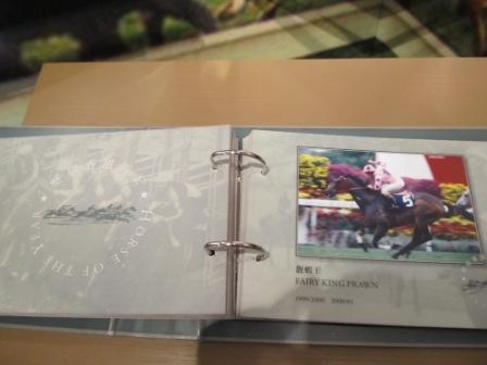 One of the photo albums of all the winning horses and jockeys in the Hong Kong Racing Museum
