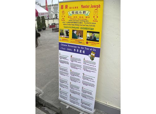 Fortune Telling Banner in Lam Tsue
