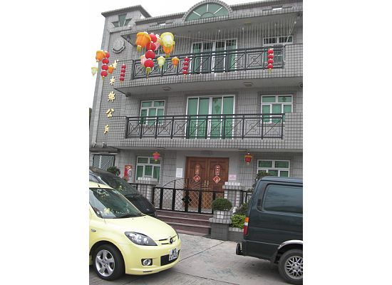 Private housing in Lam Tsuen