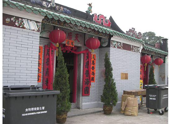 Lam Tsuen Tin Hau Templ