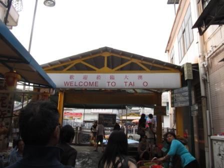 Found the right dock, finally, in Tai O Fishing Village