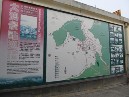 On the way to the bus stop to go to the Giant Buddha, you would pass by this map showing what you can do and see in the Hong Kong Lantau Island tour