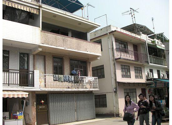 Hong Kong Lamma Island Houses