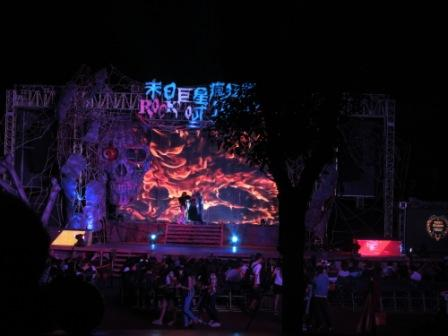 This is a Halloween concert in the Ocean Park Hong Kong.  Having it before 2000s?  Forget it....It would never happen