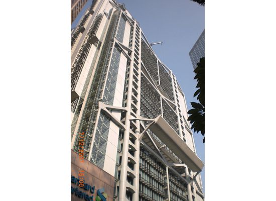 HSBC building, Central, Hong Kon