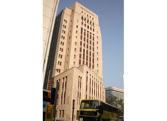 Bank of China old building, Central, Hong,  Kong