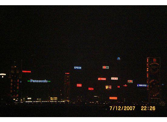 Skyline of Hong Kong Island at night