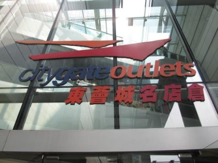 Citygate Outlets in Ngong Ping