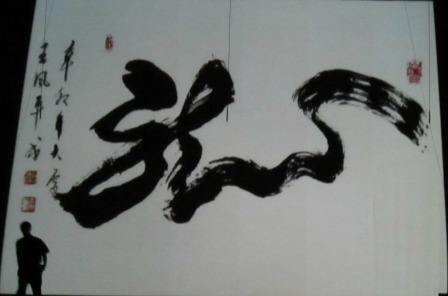 Writing Chinese calligraphy is always part of the Chinese New Year TV special programs.