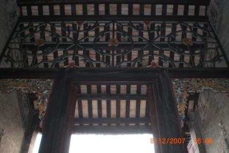 Ceiling at the entrance