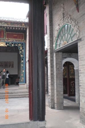 The right side of the Tai Fu Tai Museum entrance
